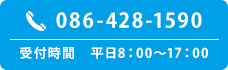 086-428-1590