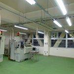 県立倉敷工業高校長寿命化改修電気設備工事